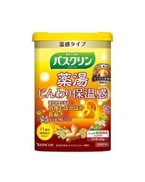 BATHCLIN - Yakutou Bath Salt - Warming Ginger - 600g