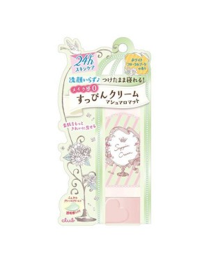 club - Cosmetics Suppin (Not Wearing Makeup) Cream - White Floral - 30g