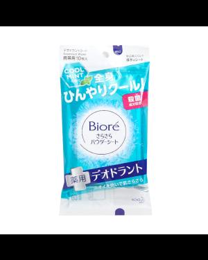 Kao - Biore Deodorant Body Sheet - Cool Mint - 10pcs