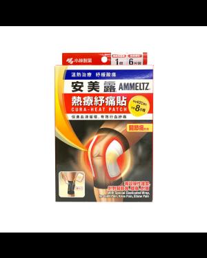 Kobayashi - Ammeltz Cura Heat Patch For Joint Pain - 6pcs + 1pc wrap
