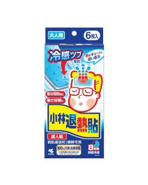 Kobayashi - Cooling Gel Patch For Adult - 6pcs