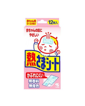 Kobayashi - Cooling Gel Patch For Baby - 12pcs