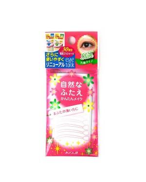 Koji - Eyetalk Ruban oculaire technique Slim
