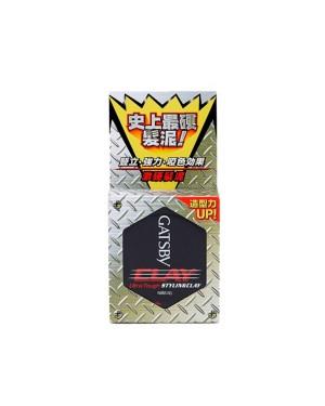 Mandom - Gatsby - Ultra Tough Styling Clay - 50g