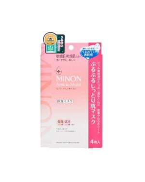 Minon - amino Moist, Masque essentiel