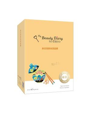 My Beauty Diary - Masque hydratant fermenté Natto - 8pcs