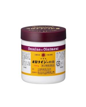OTSUKA - Pommade Oronine H - 100g