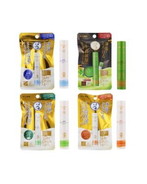 Rohto Mentholatum - Melty Cream Lip SPF25/PA+++