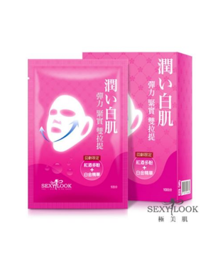 SEXYLOOK - Elastic Firming Double Hanging Mask - 10PCS