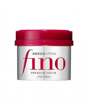 Shiseido -  Fino Premium Touch Haarmaske