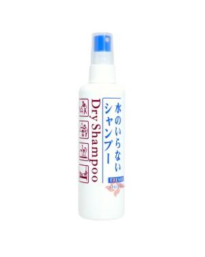 Shiseido -  Fressy Trockenshampoo - 150ml