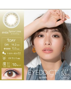 Sincere - Eyeddict 1 Day 55% - #06 Spice Lime - 10pcs