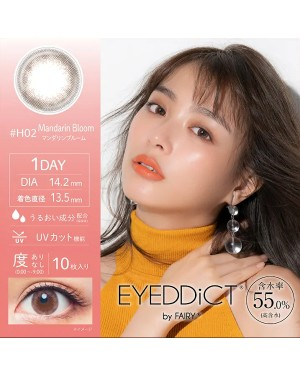OLENS - Eyeddict 1 jour 55% 10P # 02 Mandarin Bloom - 10pcs