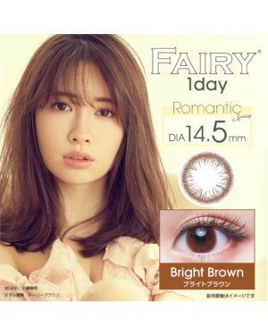 OLENS - Fairy 1 Day - Bright Brown - 12pcs