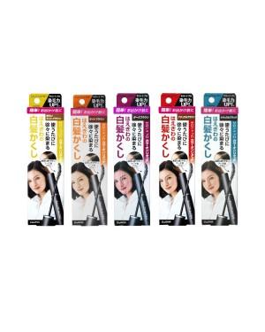 Dariya - Salon De Pro - Peigne à cheveux gris Color On Retouch EX - 15ml