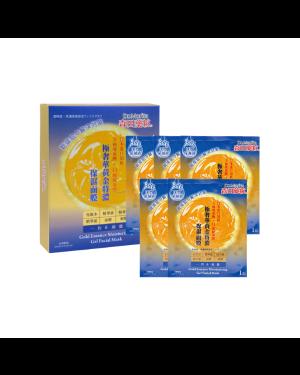 Dr.Morita - Gold Essence Moisturizing Gel Facial Mask - 5pcs