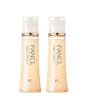Fancl - Enrich Lotion - 30ml