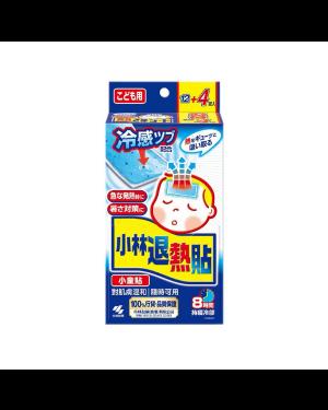 Kobayashi - NETSUSAMA Cooling Gel Patch Kid - 16pcs