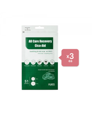 PURITO - All Care Recovery Cica-Aid (3ea) Set - Kelly green