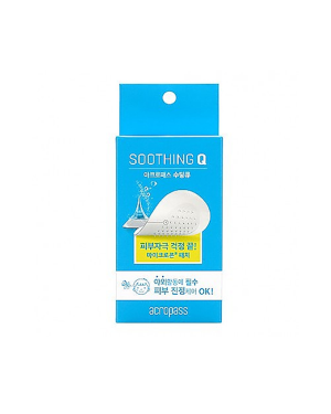 AcroPass - Soothing Q - 6pcs