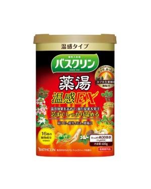 BATHCLIN - Yakutou Bath Salt - Pacific Herb - 600g
