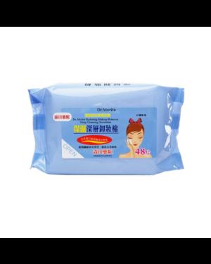 Dr.Morita - Makeup Remover Cotton - 48pcs