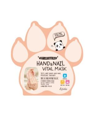 esfolio - Hand & Nail Vital Mask - 9ml X 1pc