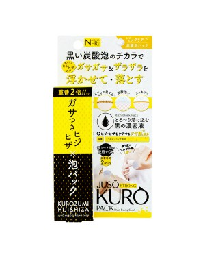 JUSO - STRONG KUROPACK Carbonated Foam Pack for Elbows & Knees - 50g