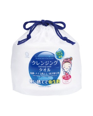 Kokubo - Disposable Facial Cleansing Towel - 1pc