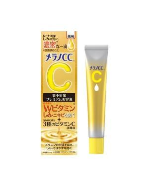 Rohto Mentholatum  - Melano CC Essence éclaircissante premium (version japonaise) - 20ml