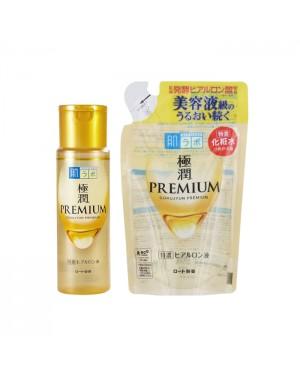 Rohto Mentholatum - Hada Labo Gokujyun Premium Lotion + Refill Set - Majorelle Blue