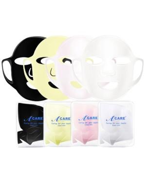 MissLady - Reusable Silicone Mask Cover - 2pcs/set