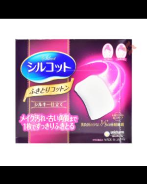 unicharm - Silcot 1/3 Cotton Pads - 32PCS