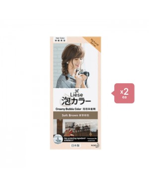 Kao - Liese Creamy Bubble Color (Natural Series) - Soft Brown -Dou Set