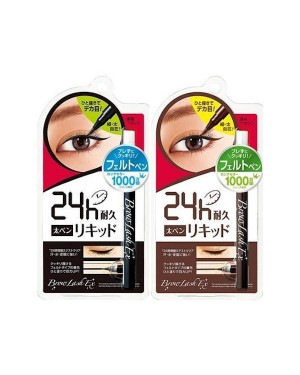 BCL - Browlash EX Water Strong Liner Long
