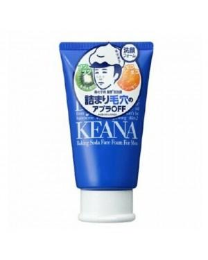Ishizawa-Lab - Keana Nadeshiko - Mousse pour le visage au bicarbonate de soude Keana pour hommes - 100g
