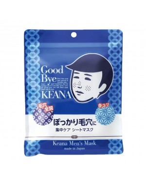 Ishizawa-Lab - Keana Nadeshiko - Keana Men's Mask - 10pcs