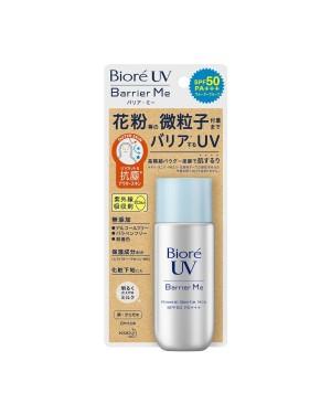Kao - Biore UV Barrier Me Mineral Gentle Milk SPF 50 PA +++ (Version Japon) - 50ml