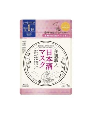 Kose - Clear Turn - Beautiful Skin Artisan - Masque de saké - 7pcs