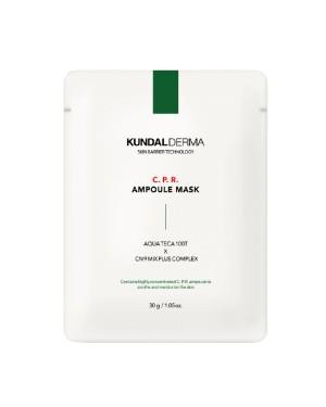 KUNDAL DERMA - C.P.R. Ampoule Facial Mask - 7pcs