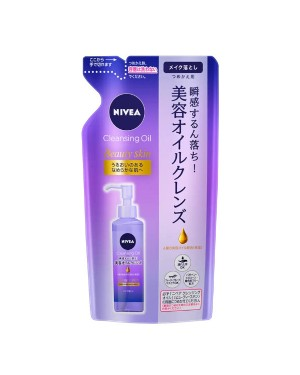NIVEA Japan - Beauty Skin Cleansing Oil Refill - 170ml
