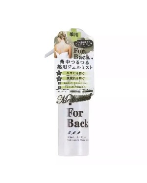 Pelican Soap - For Back Medicated Anti Acne Gel Mist - 100ml