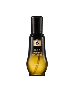 Ryo Hair - Sérum Total Oil - 100ml