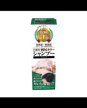 Sastty - Pyuru - Rishiri Shampooing couleur noir - 200ml
